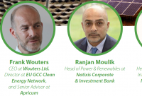 Interview about financing solar projects in the MENA: 2017 and beyond